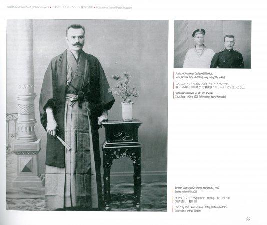 W poszukiwaniu Polskich grobów w Japonii