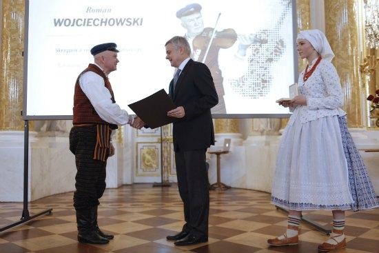 Wręczenie Nagród im. Oskara Kolberga