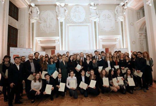 Uroczyste wręczenie stypendiów programu Młoda Polska. fot. Danuta Matloch