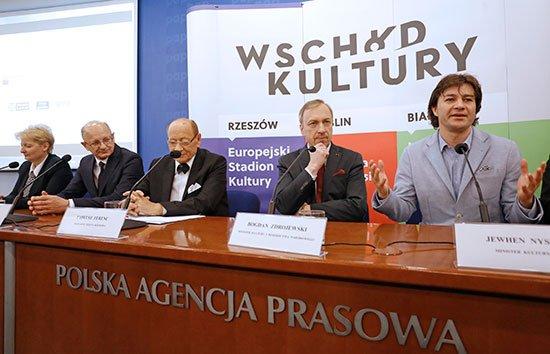 Konferencja Festiwal Wschód Kultury. fot. Danuta Matloch