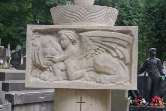 Na zdjęciu: Cmentarz Łyczakowski