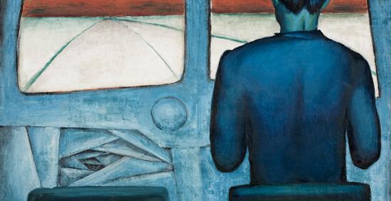 Wystawa Andrzej Wróblewski: Recto / Verso. 1948-1949,  1956–1957