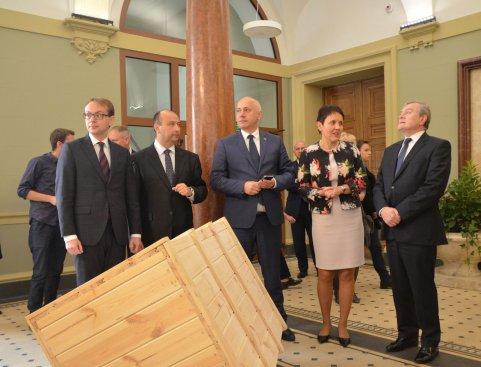 Inauguracja roku akademickiego 2016/2017 w Akademii Sztuki w Szczecinie