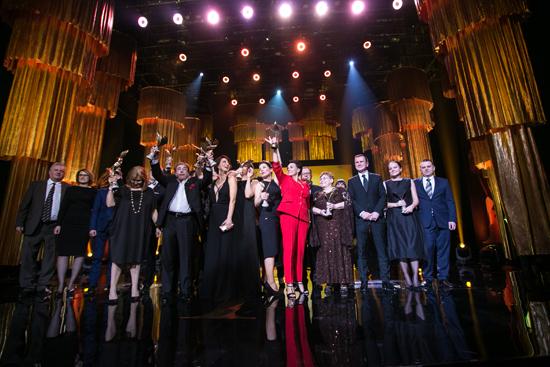 Na zdjęciu: Ceremonia wręczenia Polskich Nagród Filmowych Orły 2016. autor zdjęcia: Danuta Matloch