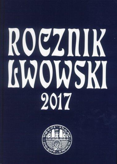 Na zdjęciu: Rocznik Lwowski