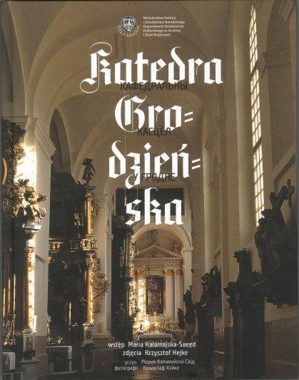 Okładka albumu Katedra Grodzieńska