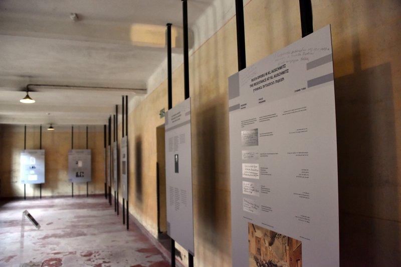 Na zdjęciu: Otwarcie wystawy o obozowym ruchu oporu w Muzeum Auschwitz