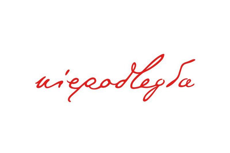 na zdjęciu logo programu Niepodległa