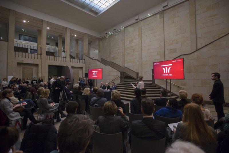 Na zdjęciu: Uroczystość w Muzeum Narodowym w Warszawie