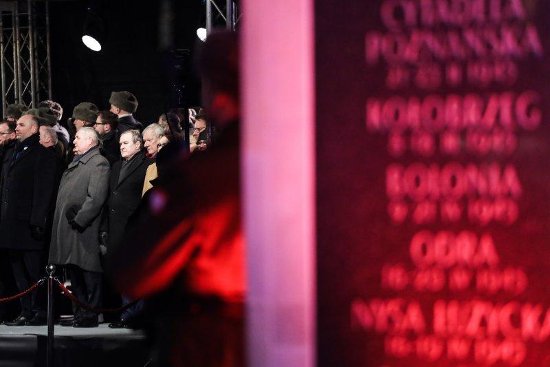 Na zdjęciu: Obchody Narodowego Dnia Pamięci Żołnierzy Wyklętych - Apel Pamięci na Placu Piłsudskiego w Warszawie