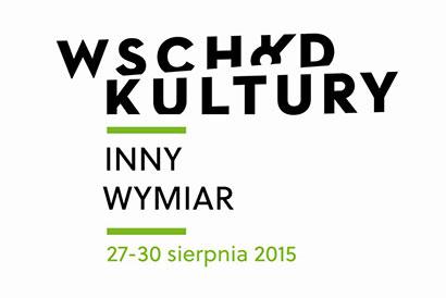 Logo festiwalu Wschód KuItury/Inny Wymiar 2015